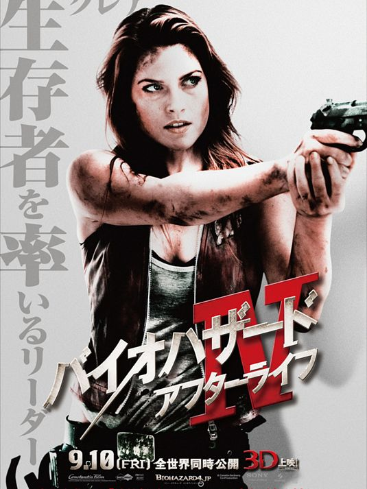 resident_evil_afterlife_ver13