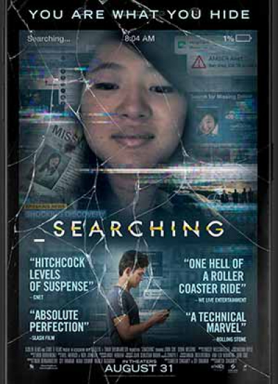 Searching ★★★