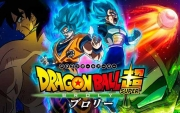 Concurso DRAGON BALL SUPER BROLY