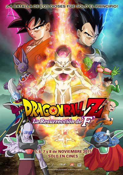 Dragon Ball Z, La resurrección de F. Clip exclusivo